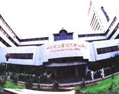山东省立医院