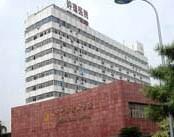 四川省肿瘤医院