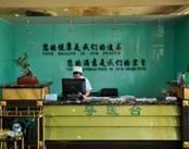 上海复大医院(血管瘤)