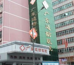 深圳宝安肝病医院