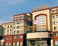 北京五洲妇儿医院-不孕不育