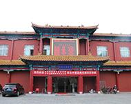 北京天健医院-眼科