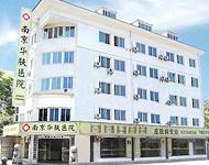 南京华肤医院