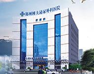 郑州泌尿外科医院