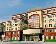 北京五洲妇儿医院-儿科