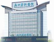 广州 男科医院