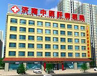 濟南中醫肝病醫院