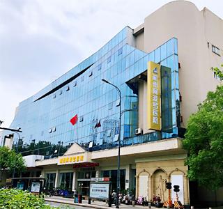 杭州阿波羅醫院