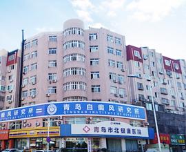 青島白癜風研究所