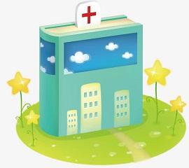 昆明中山医院