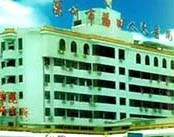 深圳市第四人民醫院